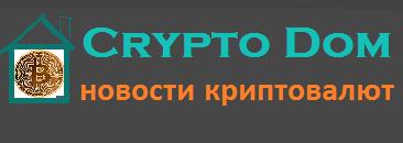 CryptoDom
