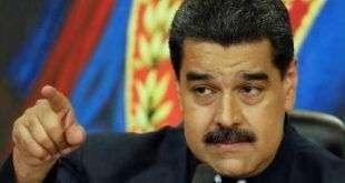 Создание национальной криптовалюты Венесуэлы переходит в активную фазу