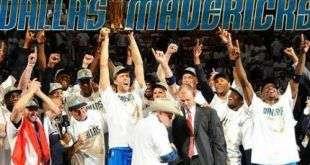 Баскетбольная команда Dallas Mavericks начнет продавать билеты за криптовалюту