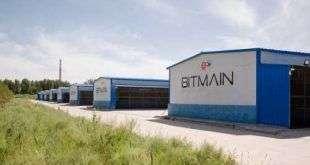 Bitmain собирается открыть майнинговый филиал в Канаде —