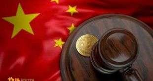 Bitcoin официально признан в Китае