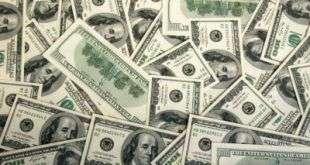 Куда вложить деньги на месяц в 2020. Что выгоднее банков?