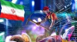 Иран вводит «особые» тарифы на электроэнергию для майнеров