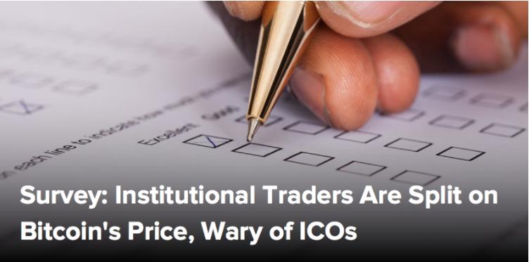 У институционных трейдеров разделились мнения по поводу цены Биткоина