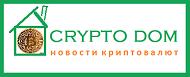 crypto dom