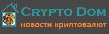 cryptodom.info