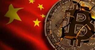 Binance и Huobi прекращают работать с пользователями из Китая