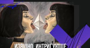 В Петербурге на Science Fest продемонстрируют картину Cryptomother с подписью Виталика Бутерина