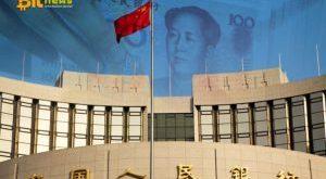 Народный банк Китая разработает новые стандарты для блокчейн индустрии