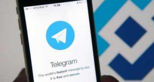 SEC наложила ограничения на «нелегальное» ICO проекта TON от Telegram