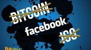 Financial Times: Facebook ведет переговоры с Coinbase, Gemini о поддержке будущей криптовалюты