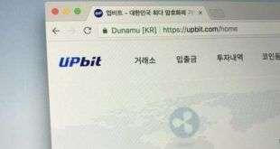 Южнокорейская биржа Upbit запустит филиал в Сингапуре