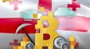 Грузия не будет облагать НДС торговлю криптовалютами