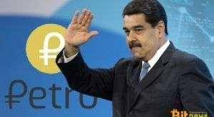 Petro будет обеспечена 30 миллионами баррелей сырой нефти