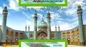 Иран объявил о запуске национальной криптовалюты, обеспеченной золотом