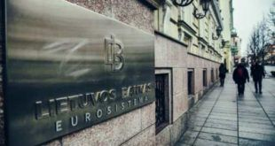 ЦБ Литвы собирается выпустить коллекционные токены