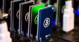 Криптовалюта Биткоин опустилась ниже уровня 6.963,7, падение составило 3%