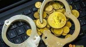 Прокуратуры Манхэттена и Нью-Йорка расследуют дело по отмыванию $400 миллионов для мошеннического проекта OneCoin