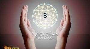 IBMразрабатывает блокчейн систему для арабской нефтяной компании