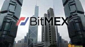 Против криптобиржи BitMEX подали иск на $300 миллионов
