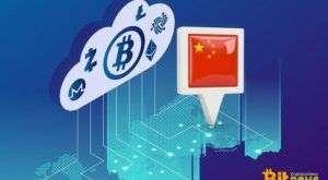 Китайские компании создадут инвестиционный фонд размером в $1 миллиард