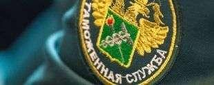 Федеральная таможенная служба начала уголовное расследование в отношении импортера майнеров Bitmain