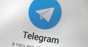 СМИ: Telegram запустит блокчейн-платформу осенью