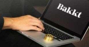 Bakkt отчиталась о том, как проходит тестирование Bitcoin-фьючерсов