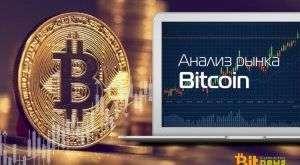 Прогноз на курс Bitcoin: монета подешевеет до $9050 к 3 марта