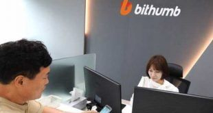 Bithumb сократит половину сотрудников