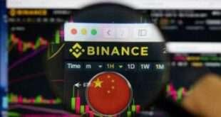 Binance прекратит торги на внебиржевом рынке в паре с юанем