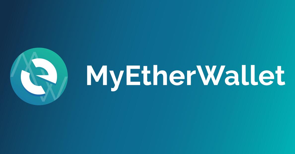 Старый сайт MyEtherWallet приходит на помощь или лайфхак как сэкономить на регистрацию домена в системе ENS
