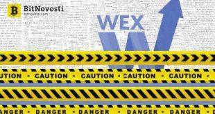 Binance заблокировала счет на 18 млн $, связанный с WEX