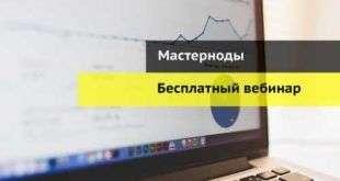 Команда Synergis. Lab проводит бесплатный вебинар по мастер-нодам