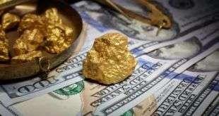 Цена золота впервые за 7 лет практически обновила максимум, палладий также удивил