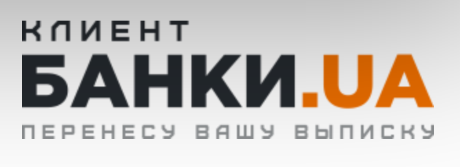 "Автоматизация работ благодаря программе ""БАНКИ.UA"""