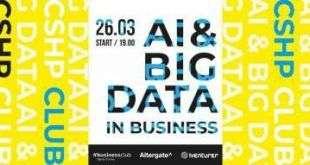 В Москве состоится встреча на тему «AI и BigData в бизнесе и маркетинге»