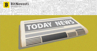 Главные новости дня по версии Bitnovosti