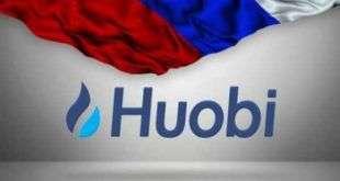 Кредиты для майнеров и образовательные программы. Какие услуги будет продвигать Huobi в России