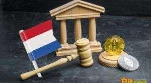 Европейские регуляторы провели успешную операцию по захвату серверов биткоин-миксера Bestmixer.io