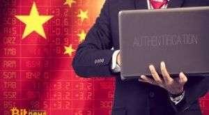 Власти китайского города Шэньчжэнь инспектируют криптовалютные биржи