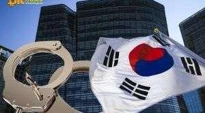 Южная Корея: криптомошенники украли $2,3 миллиарда в течение последних двух лет