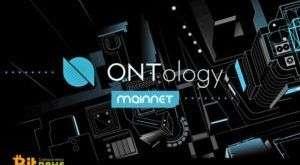 Microsoft и Amazon добавили в магазины приложений программу от Ontology