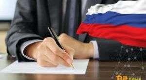 Закон РФ «О цифровых финансовых активах» может быть принят уже в ближайшее время