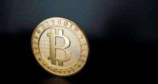 Криптовалюта Эфириум поднялась выше $260,42, показав рост на 6%