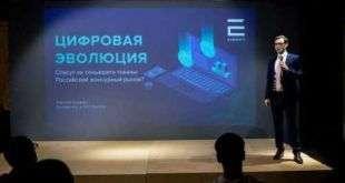 В Москве запущен Security Token Клуб – площадка для общения профессионалов по блокчейнизации традиционных финансовых рынков