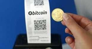 Криптовалюта Лайткоин просела на 25%