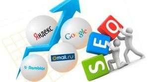 Выбирайте лучших специалистов, которые досконально разбираются в вопросах продвижения сайта